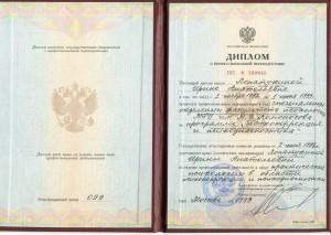 img038 МГУ