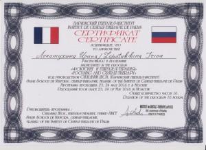sertifFokus