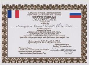 sertifSupervis