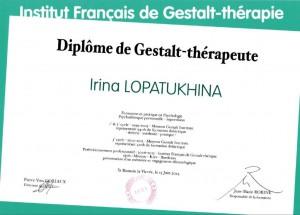 диплом фр института
