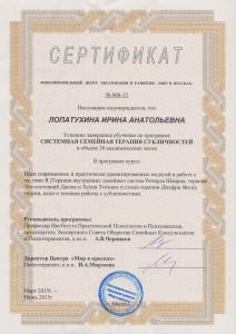 sertifikatSemTer
